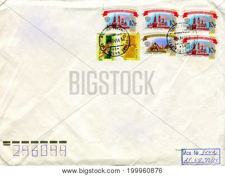 GOMEL, BELARUS - AUGUST 12, 2017: Old envelope which was dispatched from Russia to Gomel, Belarus, August 12, 2017.