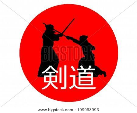 Japanese Kendo Fighters With Bamboo Swords On Japan Flag With Sign