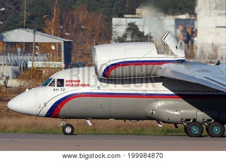 Chkalovsky, Moscow Region, Russia - August 26, 2011: Antonov An-72 RF-72907 of Russian Air Force landing at Chkalovsky.