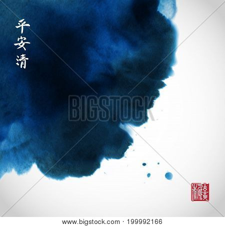 Abstract blue ink wash painting in East Asian style with place for your text. Contains hieroglyphs - peace, tranquility, clarity.