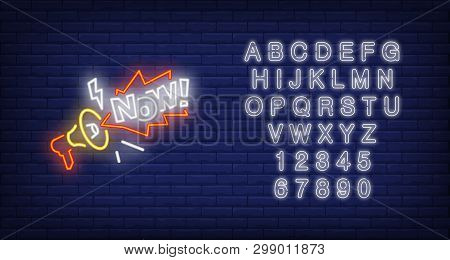 Neon Attention Sign. Glowing Lettering Of Megaphone With Now Inscription With Exclamation Mark. Vect