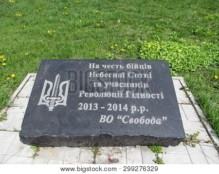 Sumy, Ukraine - April 28, 2019: Memorial Plaque In Memory Of Heavenly Hundred In Sumy. Granite Stone