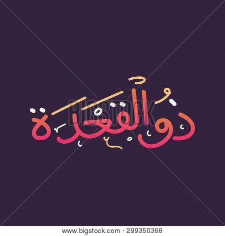 Arabic Calligraphy Text Of Dhulqodah. Eleventh Month Islamic Hijri Calendar In Cute Arabic Calligrap