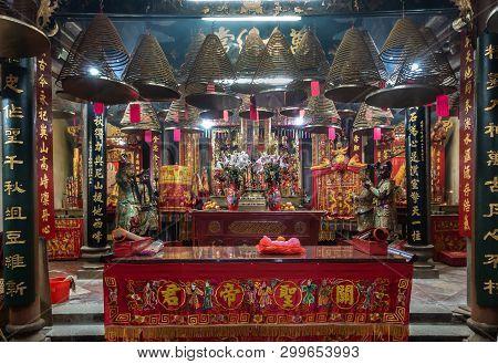 Hong Kong, China - March 7, 2019: Tai O Fishing Village. Main Hall Of Kwan Tai Taoist Temple With Sp