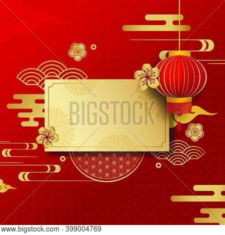 Chinese Greeting Card Or Banner With Red And Gold Clouds And Asian Patterns In Modern Style. Vector