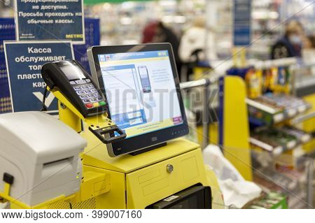 Self-service Checkout In The Supermarket. Moscow, Russia, 11-25-2020.