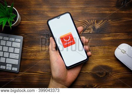 Aliexpress Online Store On A Mobile Phone Screen. Russia, St.petersburg, 8 December 2020.
