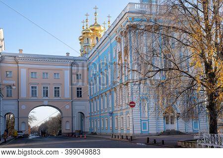 Tsarskoye Selo, Saint-petersburg, Russia - November 10, 2020: People On The Yard Of The Imperial Lyc