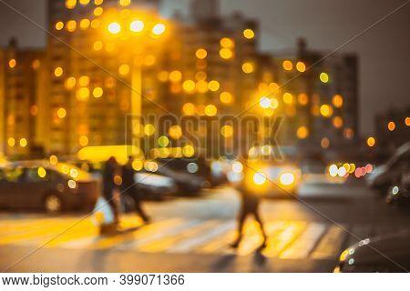 Defocused Blue Boke Bokeh Urban City Background Effect. Design Backdrop In Trend 2021 Colors Yellow