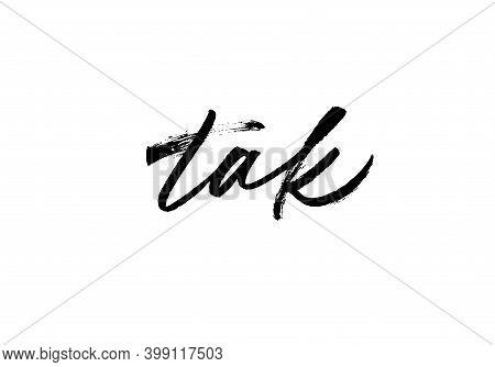 Thank You In Norwegian Ink Brush Vector Lettering.