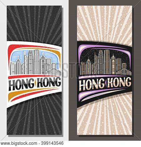 Vector Vertical Layouts For Hong Kong, Decorative Leaflet With Outline Illustration Of Asian City Sc