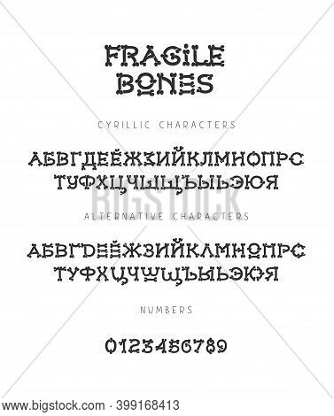 Bone Font. Lettering. Letters And Numbers Made Of Bones. Russian Alphabet On A White Background. Cyr