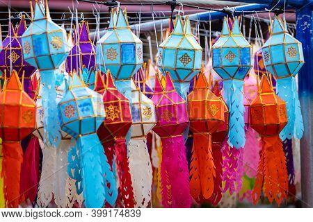 The Light Of The Beautiful Lanna Lamp Lantern Are Northern Thai Style Lanterns In Loi Krathong Or Yi