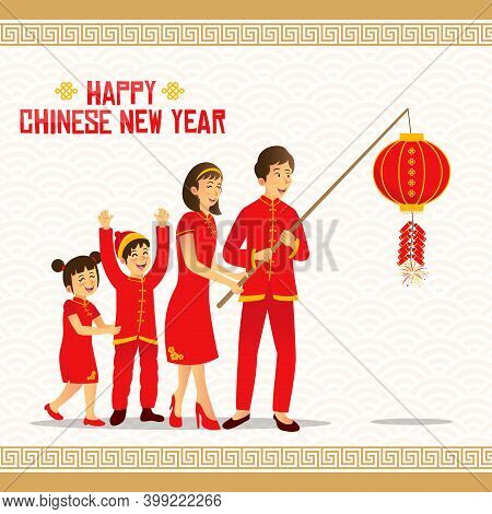 Happy Chinese New Year Greeting Card.  Vector Illustration An Chinese Family Playing Firecracker Cel