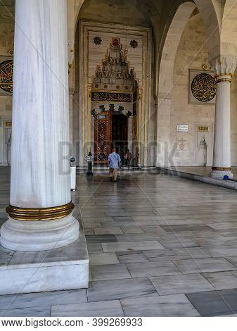 Turkey, Ankara - October 23, 2019: Entrance To Melike Hatun Mosque In Ankara, Close-up. Facade Of A