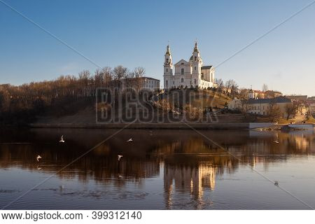The City Of Vitebsk And The Dvina River At Dawn In The Spring. View Of The Assumption Cathedral.