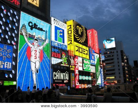 Entertainment District, Osaka