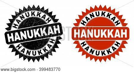 Black Rosette Hanukkah Seal Stamp. Flat Vector Distress Seal Stamp With Hanukkah Caption Inside Shar