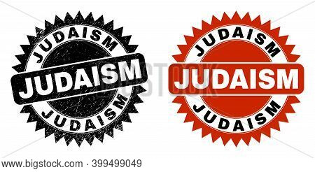 Black Rosette Judaism Seal Stamp. Flat Vector Distress Seal Stamp With Judaism Message Inside Sharp