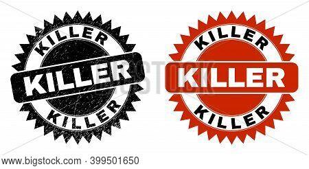 Black Rosette Killer Seal Stamp. Flat Vector Grunge Seal With Killer Caption Inside Sharp Rosette, A