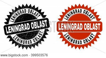 Black Rosette Leningrad Oblast Seal. Flat Vector Grunge Seal Stamp With Leningrad Oblast Caption Ins