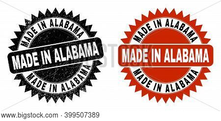 Black Rosette Made In Alabama Stamp. Flat Vector Textured Watermark With Made In Alabama Phrase Insi