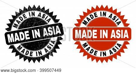 Black Rosette Made In Asia Seal. Flat Vector Distress Seal With Made In Asia Caption Inside Sharp Ro