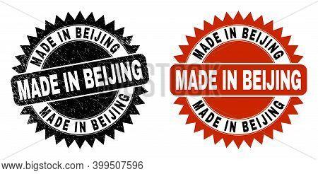 Black Rosette Made In Beijing Seal. Flat Vector Grunge Seal Stamp With Made In Beijing Phrase Inside