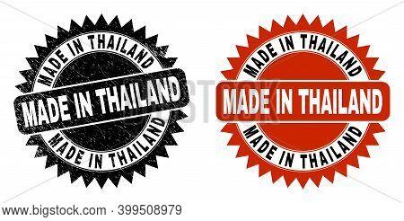 Black Rosette Made In Thailand Watermark. Flat Vector Textured Watermark With Made In Thailand Phras