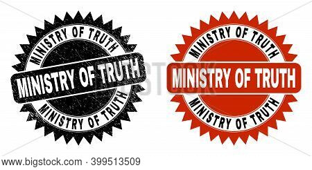 Black Rosette Ministry Of Truth Watermark. Flat Vector Distress Seal Stamp With Ministry Of Truth Me