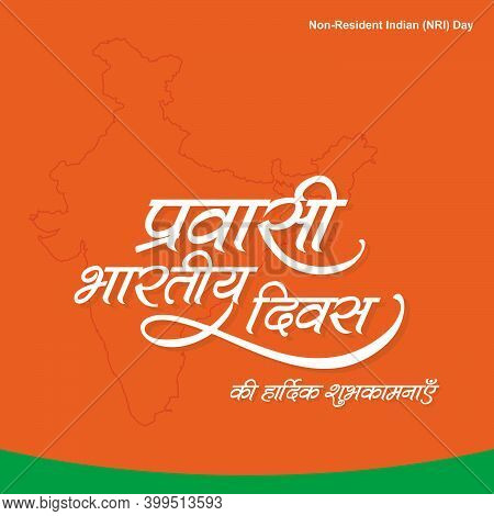 Hindi Typography - Pravasi Bharatiya Divas Ki Hardik Shubhkamnaye - Means Happy Non-resident Indian
