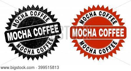 Black Rosette Mocha Coffee Watermark. Flat Vector Grunge Watermark With Mocha Coffee Message Inside