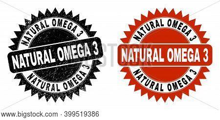 Black Rosette Natural Omega 3 Watermark. Flat Vector Scratched Watermark With Natural Omega 3 Messag