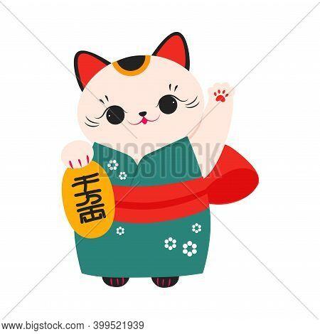 Japanese Maneki Neko, Traditional White Lucky Cat Doll In Kimono Cartoon Style Vector Illustration