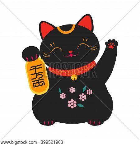 Japanese Maneki Neko, Japanese Symbol Of Good Luck And Wealth, Traditional Black Lucky Cat Doll Cart