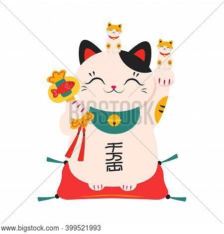 Japanese Maneki Neko, Japanese Traditional White Lucky Cat Doll, Symbol Of Good Luck And Wealth Cart