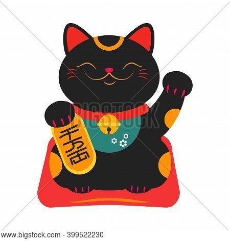 Japanese Maneki Neko, Japanese Traditional Black Lucky Cat Doll Cartoon Style Vector Illustration