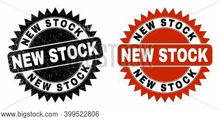 Black Rosette New Stock Seal Stamp. Flat Vector Distress Watermark With New Stock Phrase Inside Shar