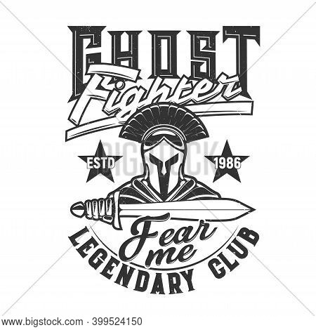 Tshirt Print With Gladiator Hold Sword, Vector Mascot For Fight Club. Apparel Mockup With Roman Or G