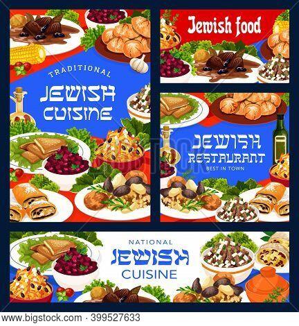 Jewish Food Vector Carrot Tsimes, Busbus, Strudel And Jerusalem Burekas, Sweet And Sour Beets, Chole