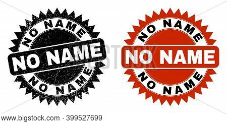 Black Rosette No Name Seal Stamp. Flat Vector Textured Seal Stamp With No Name Message Inside Sharp