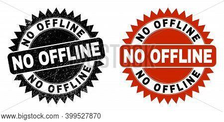 Black Rosette No Offline Seal Stamp. Flat Vector Distress Stamp With No Offline Text Inside Sharp Ro