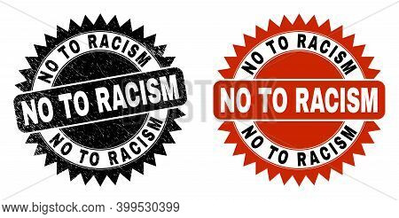 Black Rosette No To Racism Watermark. Flat Vector Distress Seal With No To Racism Phrase Inside Shar