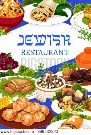Jewish Food Vector Macaroon Ratafia, Gefilte Gelzile And Esik Fleish. Jerusalem Burekas, Carrot Tsim