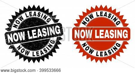 Black Rosette Now Leasing Seal Stamp. Flat Vector Scratched Seal Stamp With Now Leasing Phrase Insid