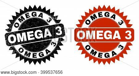 Black Rosette Omega 3 Watermark. Flat Vector Scratched Seal Stamp With Omega 3 Phrase Inside Sharp R
