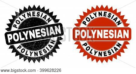 Black Rosette Polynesian Seal. Flat Vector Scratched Seal Stamp With Polynesian Caption Inside Sharp