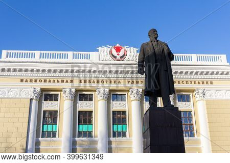 Izhevsk, Russia-12.08.2020: Coat Of Arms Of The Udmurt Republic On The Restored Facade Of The Nation