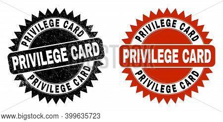 Black Rosette Privilege Card Seal Stamp. Flat Vector Textured Seal Stamp With Privilege Card Caption