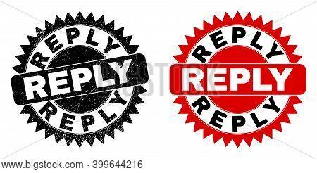 Black Rosette Reply Watermark. Flat Vector Grunge Watermark With Reply Caption Inside Sharp Rosette,